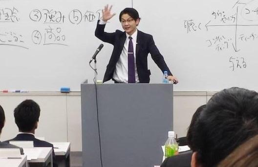 講師‐500