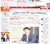 日本経済新聞夕刊に掲載